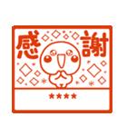 何度でも自由に♡カスタムのお名前ハンコ2(個別スタンプ:2)
