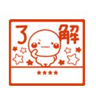 何度でも自由に♡カスタムのお名前ハンコ2(個別スタンプ:10)