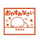 何度でも自由に♡カスタムのお名前ハンコ2(個別スタンプ:16)