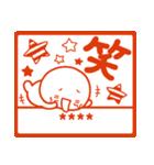 何度でも自由に♡カスタムのお名前ハンコ2(個別スタンプ:22)