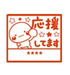 何度でも自由に♡カスタムのお名前ハンコ2(個別スタンプ:24)