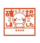 何度でも自由に♡カスタムのお名前ハンコ2(個別スタンプ:27)