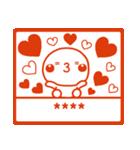 何度でも自由に♡カスタムのお名前ハンコ2(個別スタンプ:30)