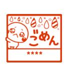 何度でも自由に♡カスタムのお名前ハンコ2(個別スタンプ:38)
