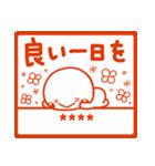 何度でも自由に♡カスタムのお名前ハンコ2(個別スタンプ:39)
