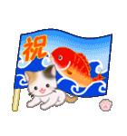 ちび三毛猫 おめでとうスタンプ(個別スタンプ:5)
