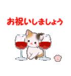ちび三毛猫 おめでとうスタンプ(個別スタンプ:7)