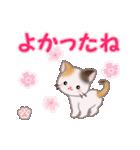 ちび三毛猫 おめでとうスタンプ(個別スタンプ:11)