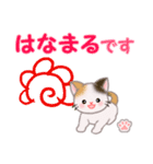 ちび三毛猫 おめでとうスタンプ(個別スタンプ:15)