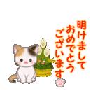 ちび三毛猫 おめでとうスタンプ(個別スタンプ:38)