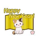ちび三毛猫 おめでとうスタンプ(個別スタンプ:39)