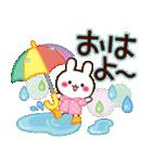 大人かわいい日常【夏に向けて】(個別スタンプ:02)