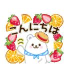 大人かわいい日常【夏に向けて】(個別スタンプ:03)