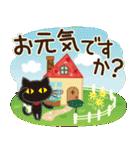 大人かわいい日常【夏に向けて】(個別スタンプ:04)