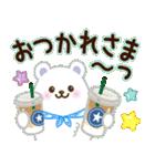 大人かわいい日常【夏に向けて】(個別スタンプ:05)