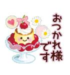 大人かわいい日常【夏に向けて】(個別スタンプ:06)