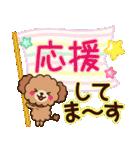 大人かわいい日常【夏に向けて】(個別スタンプ:08)
