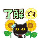 大人かわいい日常【夏に向けて】(個別スタンプ:09)