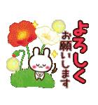 大人かわいい日常【夏に向けて】(個別スタンプ:13)