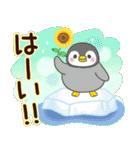 大人かわいい日常【夏に向けて】(個別スタンプ:14)