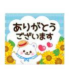 大人かわいい日常【夏に向けて】(個別スタンプ:17)