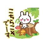 大人かわいい日常【夏に向けて】(個別スタンプ:19)