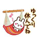 大人かわいい日常【夏に向けて】(個別スタンプ:35)
