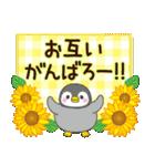 大人かわいい日常【夏に向けて】(個別スタンプ:36)