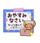 大人かわいい日常【夏に向けて】(個別スタンプ:39)