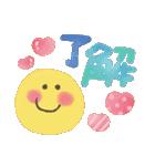 ほんわか★水彩タッチ(個別スタンプ:01)
