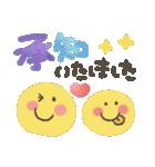 ほんわか★水彩タッチ(個別スタンプ:03)