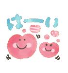 ほんわか★水彩タッチ(個別スタンプ:04)