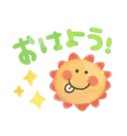 ほんわか★水彩タッチ(個別スタンプ:05)