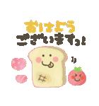 ほんわか★水彩タッチ(個別スタンプ:06)