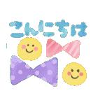 ほんわか★水彩タッチ(個別スタンプ:08)