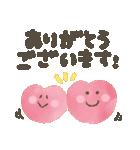 ほんわか★水彩タッチ(個別スタンプ:11)