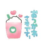 ほんわか★水彩タッチ(個別スタンプ:13)