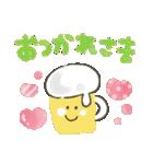 ほんわか★水彩タッチ(個別スタンプ:14)