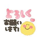 ほんわか★水彩タッチ(個別スタンプ:15)