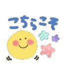 ほんわか★水彩タッチ(個別スタンプ:17)