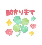 ほんわか★水彩タッチ(個別スタンプ:19)