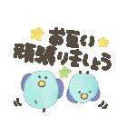 ほんわか★水彩タッチ(個別スタンプ:21)