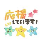 ほんわか★水彩タッチ(個別スタンプ:23)