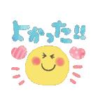 ほんわか★水彩タッチ(個別スタンプ:24)