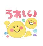ほんわか★水彩タッチ(個別スタンプ:26)
