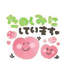 ほんわか★水彩タッチ(個別スタンプ:27)
