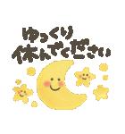 ほんわか★水彩タッチ(個別スタンプ:29)
