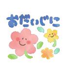 ほんわか★水彩タッチ(個別スタンプ:30)