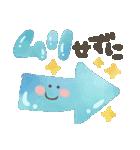 ほんわか★水彩タッチ(個別スタンプ:31)