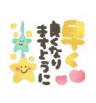 ほんわか★水彩タッチ(個別スタンプ:32)